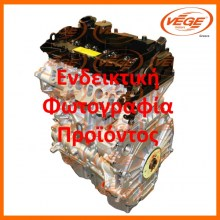 engine_semi_no_image_vege74