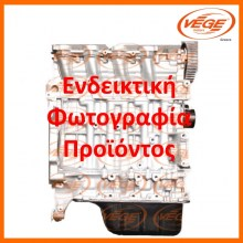 engine_used_semi_no_image_vege93
